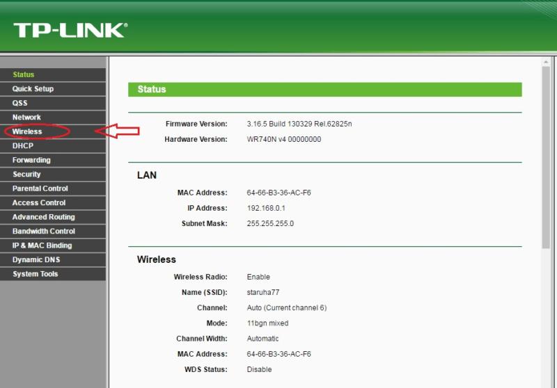 Интерфейс роутера Tp-Link