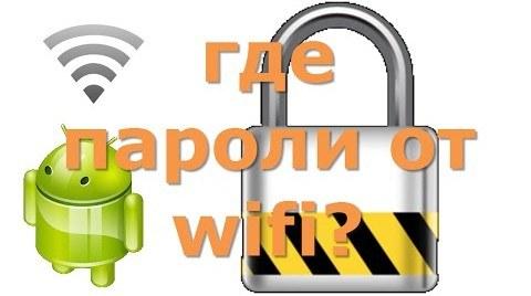 Приложения которые хранят большие базы ключей, паролей