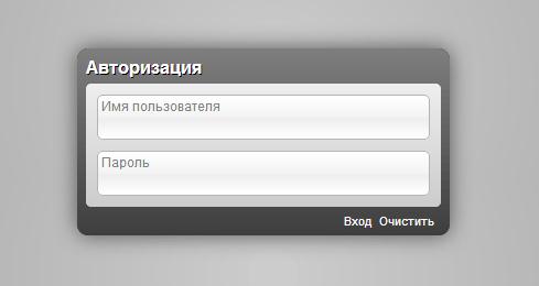 Окно авторизации на ргоутере д-линк