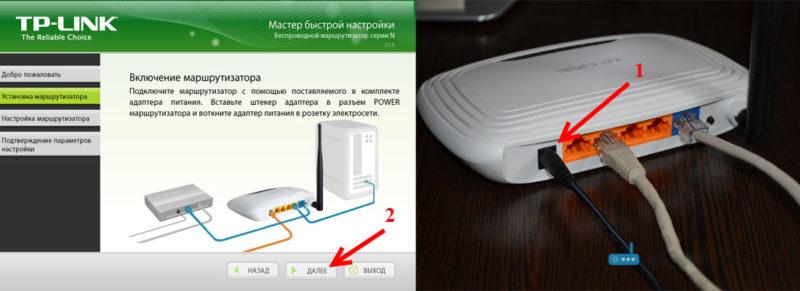 Проверяем првильнось подключения кабелей к роутеру