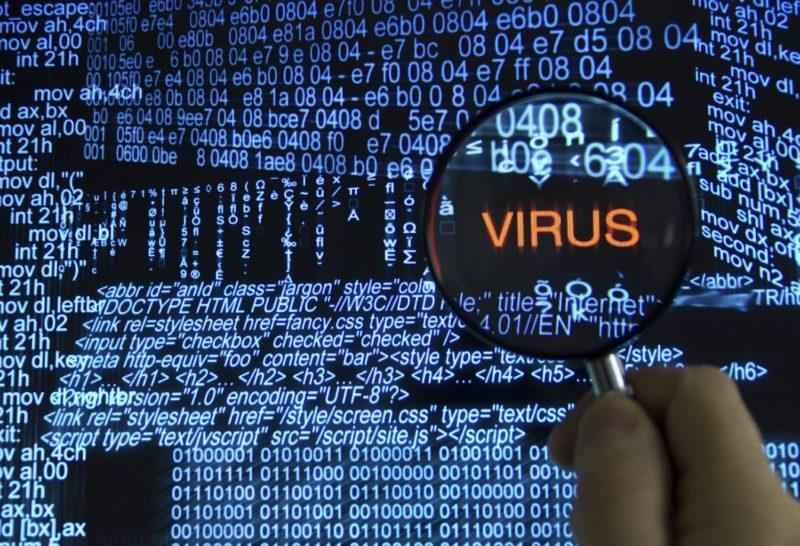Сеть не работает по причине заражения компьютера вирусом