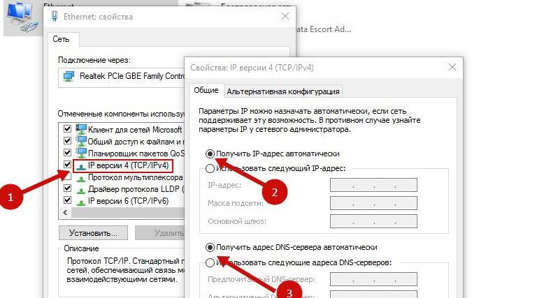 Настройка IP-адреса и dns серверов
