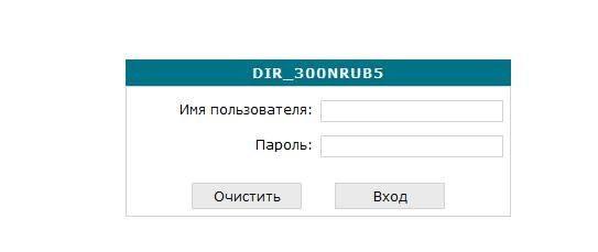 Вход в админку роутера через браузер