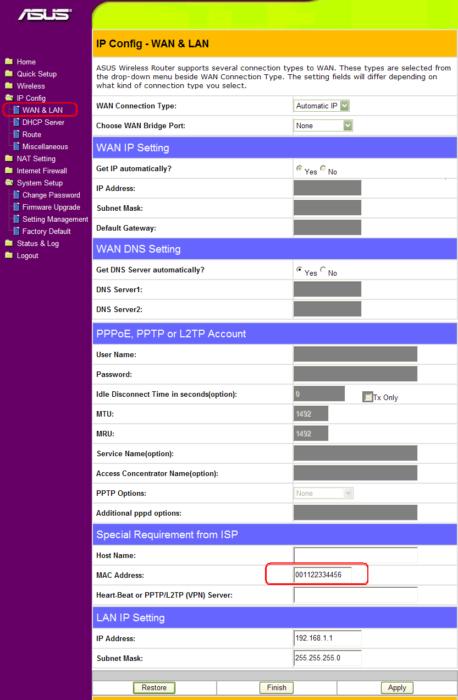 Настройка роутера Асус и установка MAC-адреса