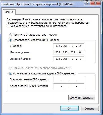 Задаем для каждого компьютера уникальный IP-адрес