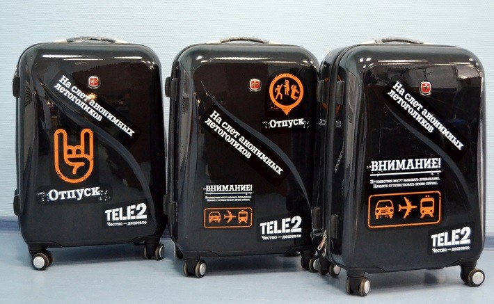 Интернет от Теле2, тариф чемодан интернета