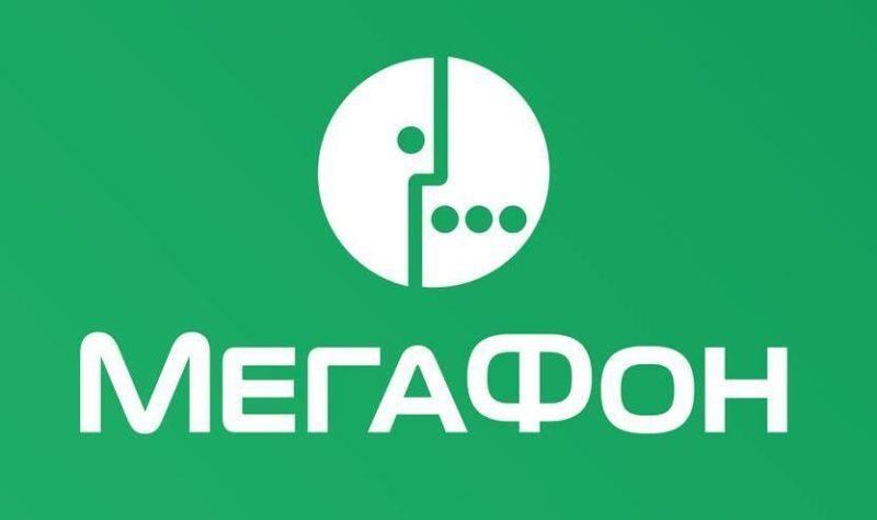 Мобильный оператор Мегафон
